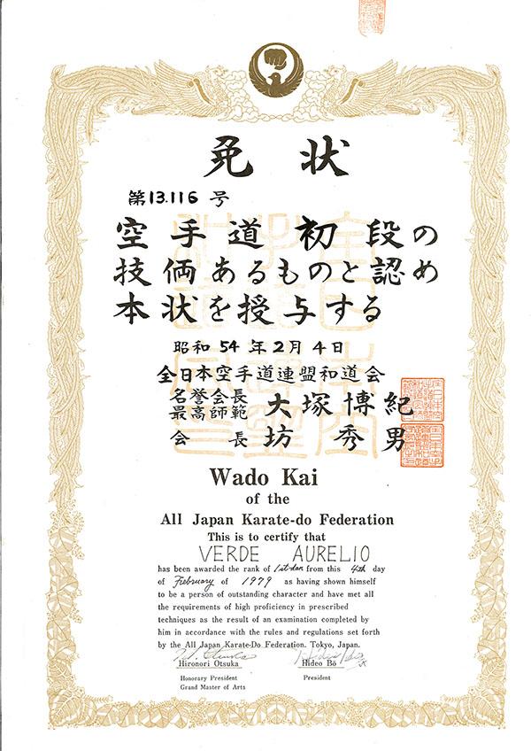 Diploma 1° Dan Wado Kai