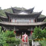 Kunming - Tempio di Gengis Kan.
