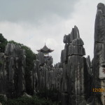 Kunmimg (Yunnan - Cina) - Foresta di  pietra.  Posto magico emerso dall' oceano milioni di anni fa.