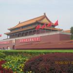 Padiglione d'ingresso alla Città Proibita, sbocco della piazza Tienanmen.