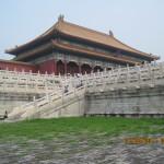 Padiglione della Città Proibita a Pechino.