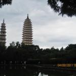 Le tre pagode di Dali (Yunnan).