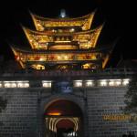 Kunming by night.