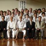 Iwakuni . Delegazione giapponese  e gruppo Wikf   dopo l'interessante allenamento.